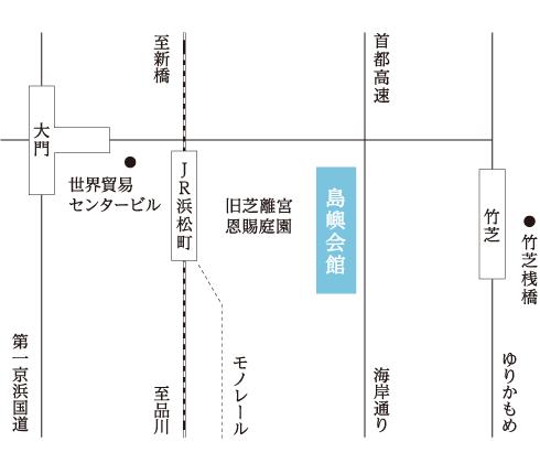 島嶼会館地図